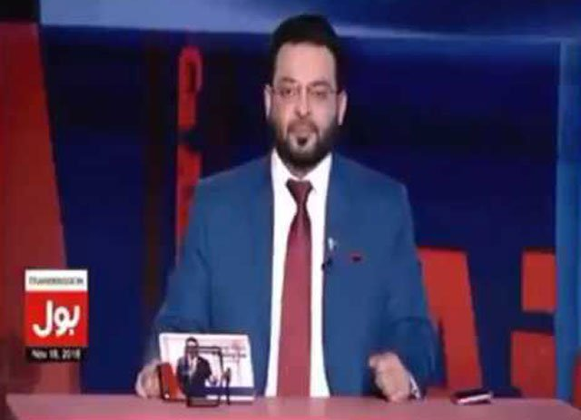 Aamir Liaquat. Screen grab from his programme 'Aisay Nahin Chalayga'
