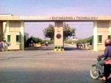 NED University in Karachi. PHOTO: FILE