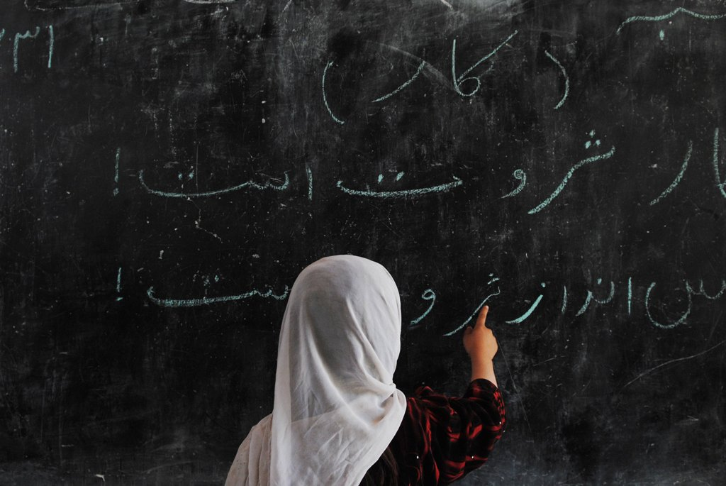 female-girl-education-school-afp-2-2-2-2-3-3-2-2