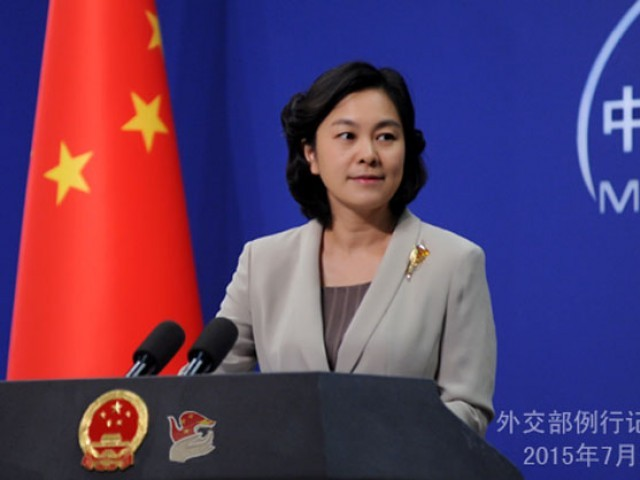 china-spokesperson