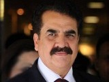 Former army chief Gen Raheel Sharif
