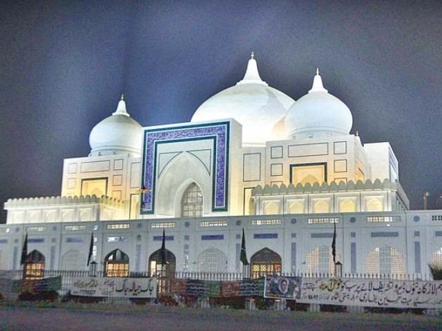 The Bhutto mausoleum in Garhi Khuda Bux houses the graves of former prime ministers Zulfikar Ali Bhutto and Benazir Bhutto. PHOTO: FILE