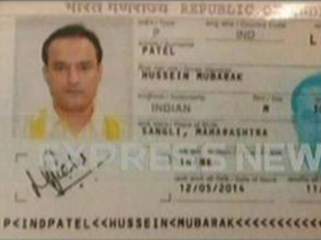 Express News screengrab of alleged documents of the 'RAW officer'