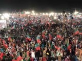 Hundreds turned up at the PTI's rally in Islamabad on Friday. PHOTO: @PTIofficial