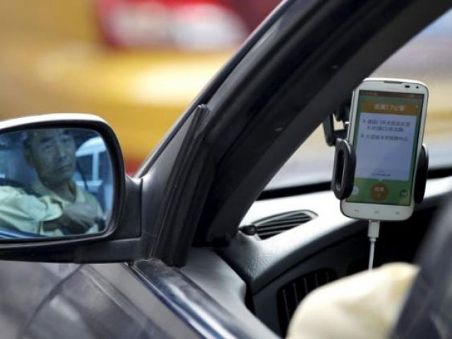 China's Didi raises over US$5.5 billion in record tech funding