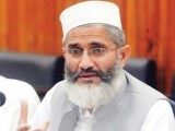 siraj-ul-haq-copy-2-2