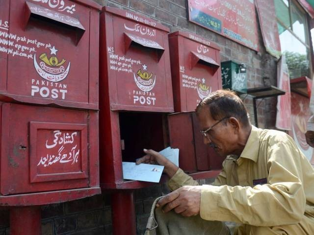 NA panel asks why an outrageous sum of money was spent on restoring Murree post office. PHOTO: FILE