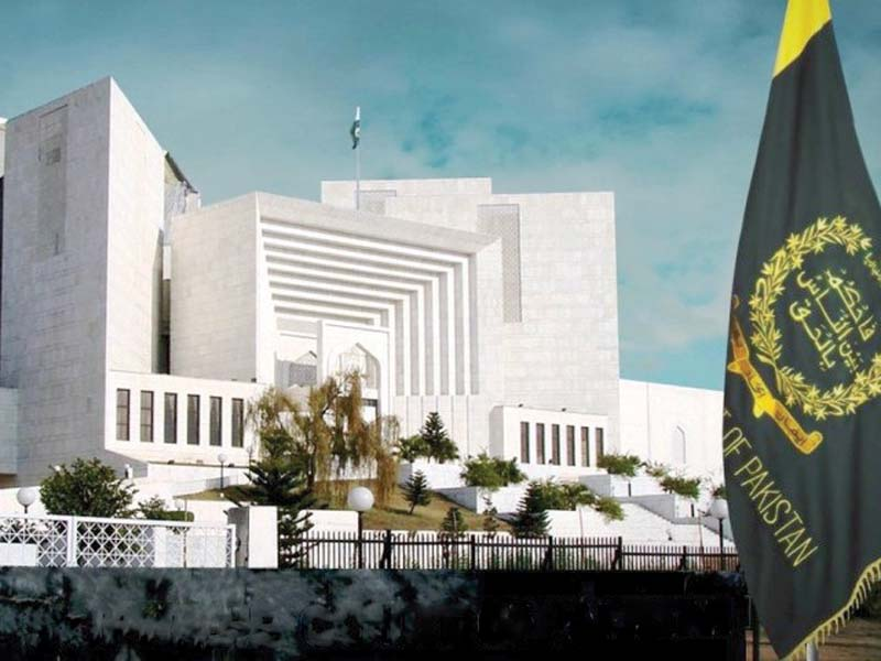 Panama Case: SC expresses no-confidence with SBP, SECP names