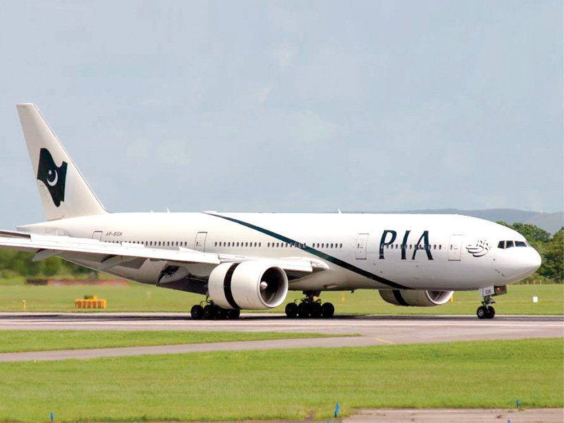 According to media reports, PM Nawaz's wife was on-board. PHOTO: FILE