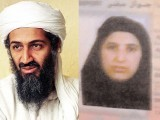 Osama Bin Laden and Amal Bin Laden. PHOTO COURTESY: DAILY MAIL