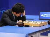 ke-jie-alphago-top-reuters