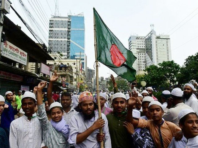 Bangladesh removes 'un-Islamic' justice statue from Supreme Court after protests