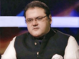 Prime Minister Nawaz Sharif's son Hussain Nawaz. EXPRESS NEWS SCREENGRAB