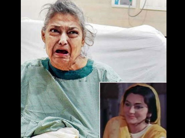 Pakeezah Actor Geeta Kapoor Found Abandoned By Son At A Mumbai Hospital!