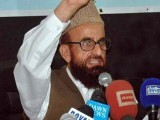 Mufti Muneeb-ur-Rehman. PHOTO: APP