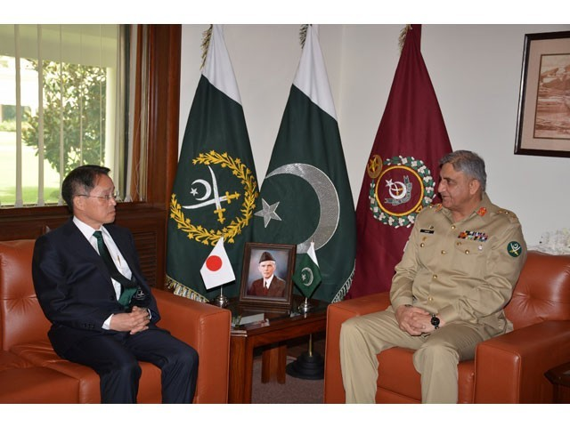 Japanese ambassador discusses matters of mutual interest with COAS