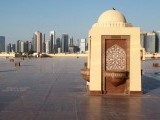 view-shows-buildings-in-doha