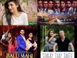 pakistani-movies
