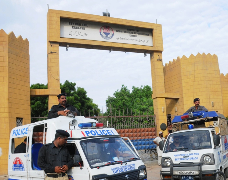 Main gate of Karachi Central Jail. PHOTO: MUHAMMAD SAQIB/EXPRESS