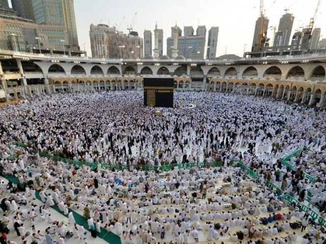 Terror plot foiled at Mecca's Grand Mosque, reports in Saudi Arabia say