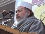 Mufti Shahabuddin Popalzai of Masjid Qasim Ali Khan. PHOTO: File