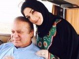 Prime Minister Nawaz Sharif with daughter Maryam Nawaz. PHOTO: twitter.com/MaryamNSharif