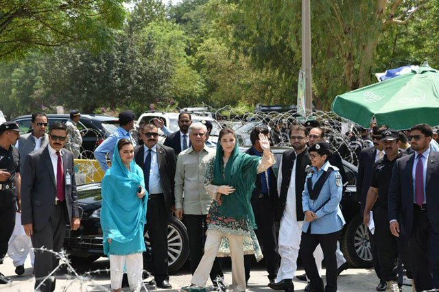 Prime Minister Nawaz Sharif's daughter Maryam Nawaz waves at party activists as she arrives at the Federal Judicial Academy in Islamabad on Wednesday, July 5, 2017. PHOTO: PML-N