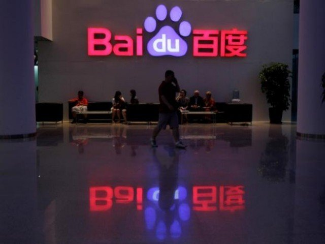 Baidu partners with leading carmakers to develop autonomous driving