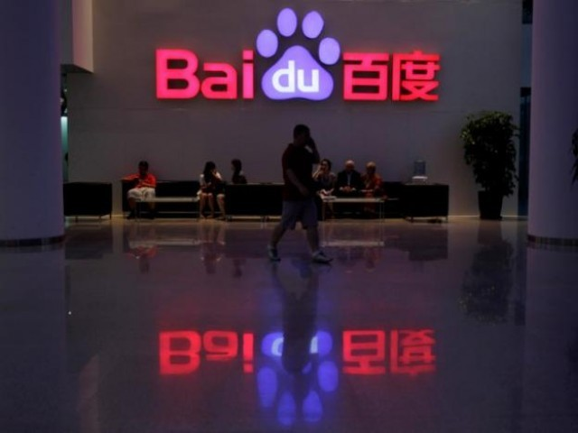 Driehaus Capital Management LLC Sells 42045 Shares of Baidu, Inc. (BIDU)