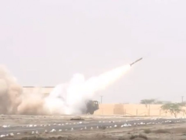 Pakistan successfully test-fires short-range Nasr Missile