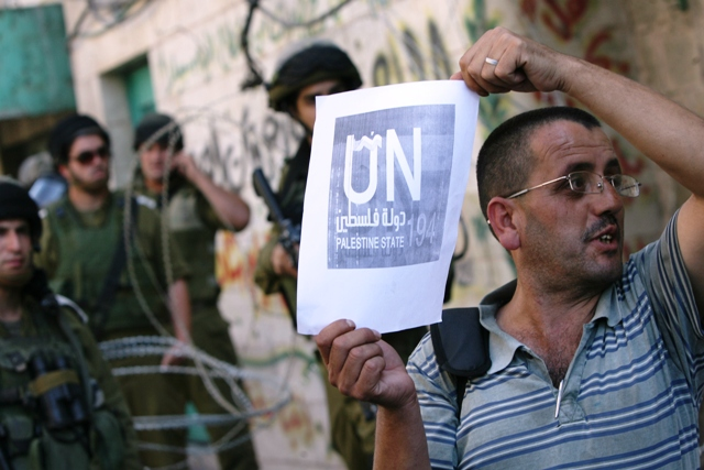 Drop Charges against Palestinian Hebron Activist — UN to Israel
