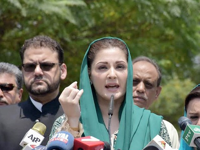 Maryam Nawaz Sharif. PHOTO: NNI