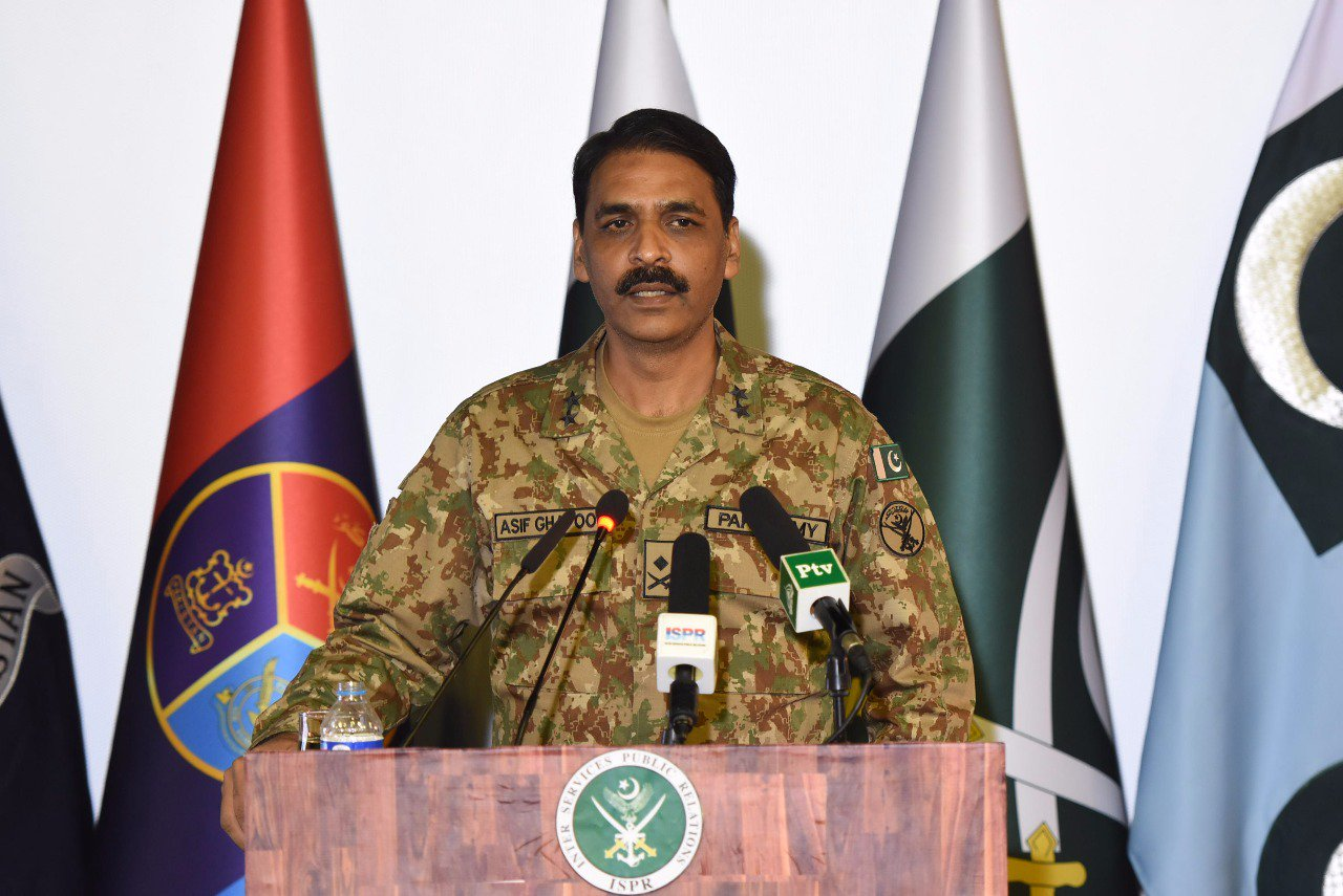 Pakistan announced the start of military operations on the border with Afghanistan