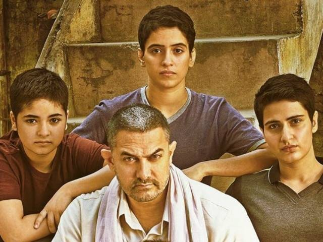 Why Aamir Khan's Dangal was missing from IIFA 2017 nominations