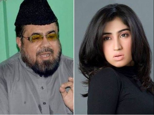 Biopic on Qandeel Baloch Baaghi's trailer released