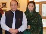 Prime Minister Nawaz Sharif with his daughter Maryam Nawaz. PHOTO: ONLINE / FILE