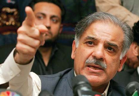 shehbaz-sharif-photo-file-2-2-2-2-2-3-2-3