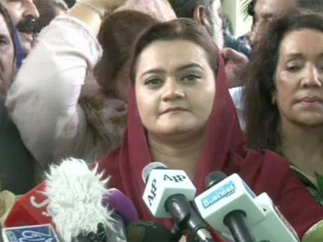 Marriyum Aurangzeb. AN EXPRESS NEWS SCREENGRAB