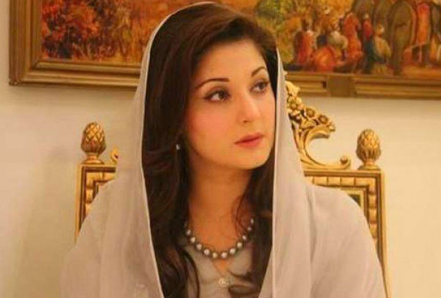 Maryam Safdar. PHOTO: ONLINE