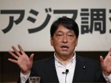 japans-defense-minister-onodera-gives-a-speech-at-the-asian-affairs-research-council-in-tokyo