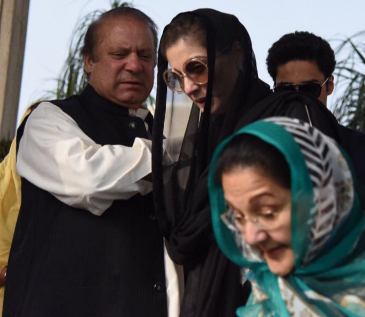 PHOTO COURTESY: Twitter/@MaryamNSharif