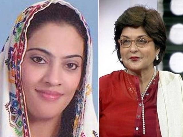 Nadia Gabol and Farahnaz Ispahani. PHOTO: File