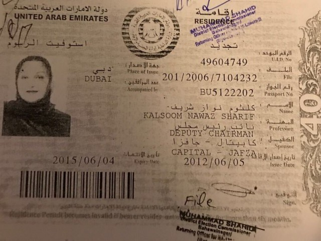 PTI leader shows an Iqama belonging to Kulsoom however it could not be verified if it was real or fake