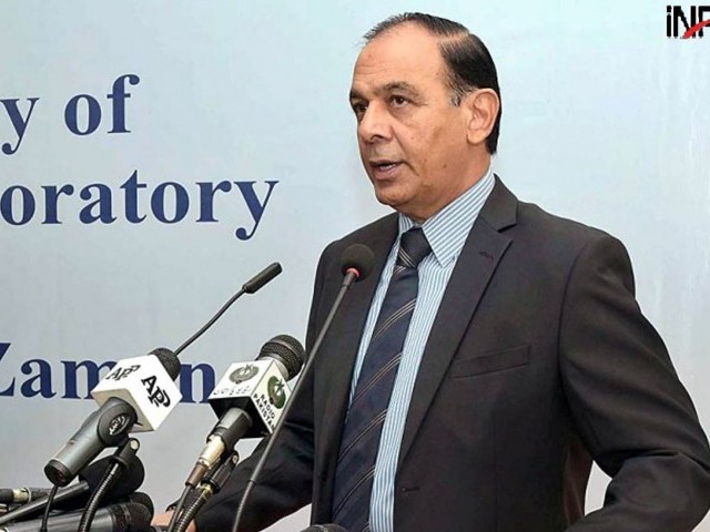 Sharifs fail to appear before NAB, again