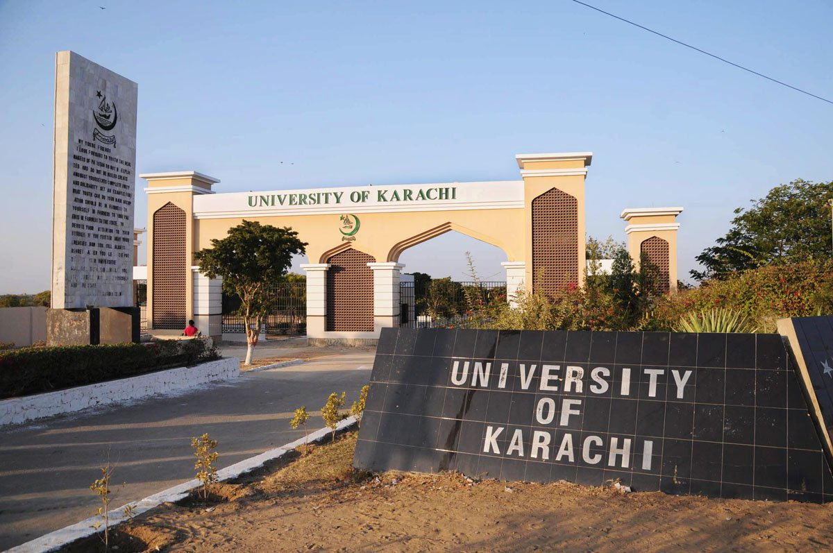 University of Karachi. PHOTO: MOHAMAMD NOMAN/EXPRESS