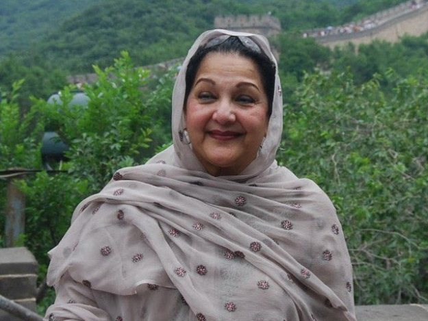 Kulsoom Nawaz. PHOTO: EXPRESS/FILE