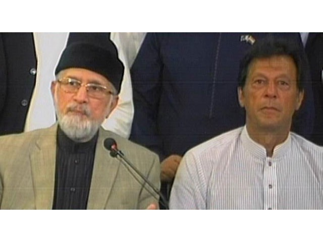 PAT supports PTI candidate in NA-120: Qadri