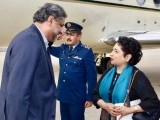pm-arrives-in-new-york-to-lead-pakistan-s-delegation-to-unga-1505789756-6084