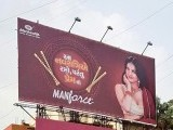 Sunny Leone's Play with love this Navratri ad. PHOTO: @DeepakNair1991/TWITTER
