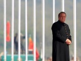 pakistans-prime-minister-nawaz-sharif-attends-the-pakistan-day-military-parade-in-islamabad-pakistan-2-2-2-3-2-2-2-2-2